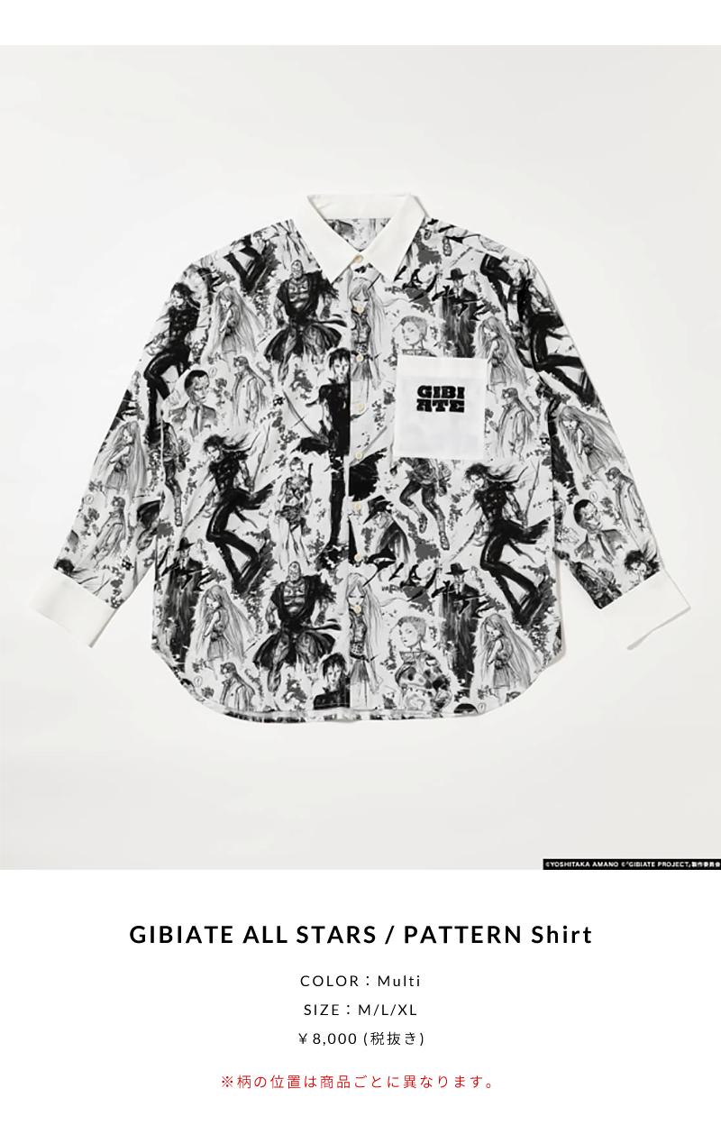 GIBIATE ALL STARS / PATTERN Shirt
