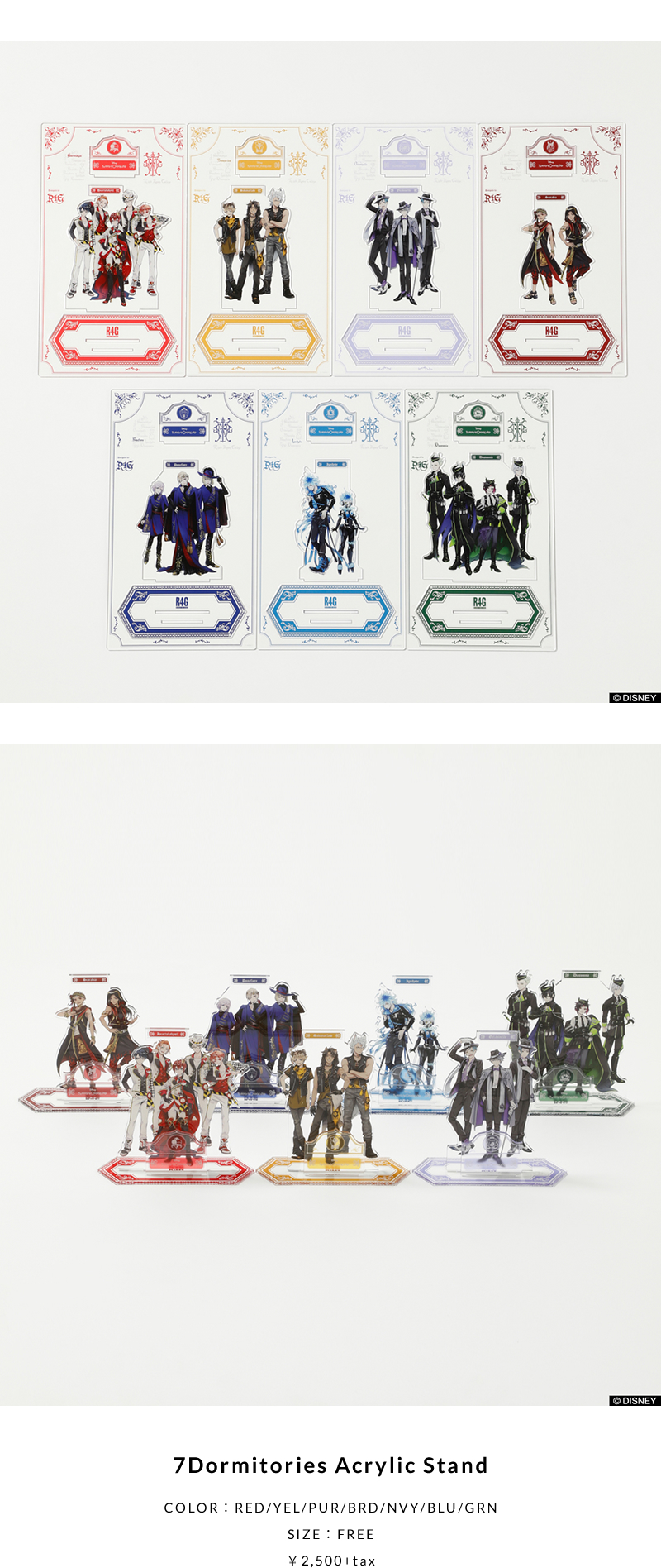 7Dormitories Acrylic Stand