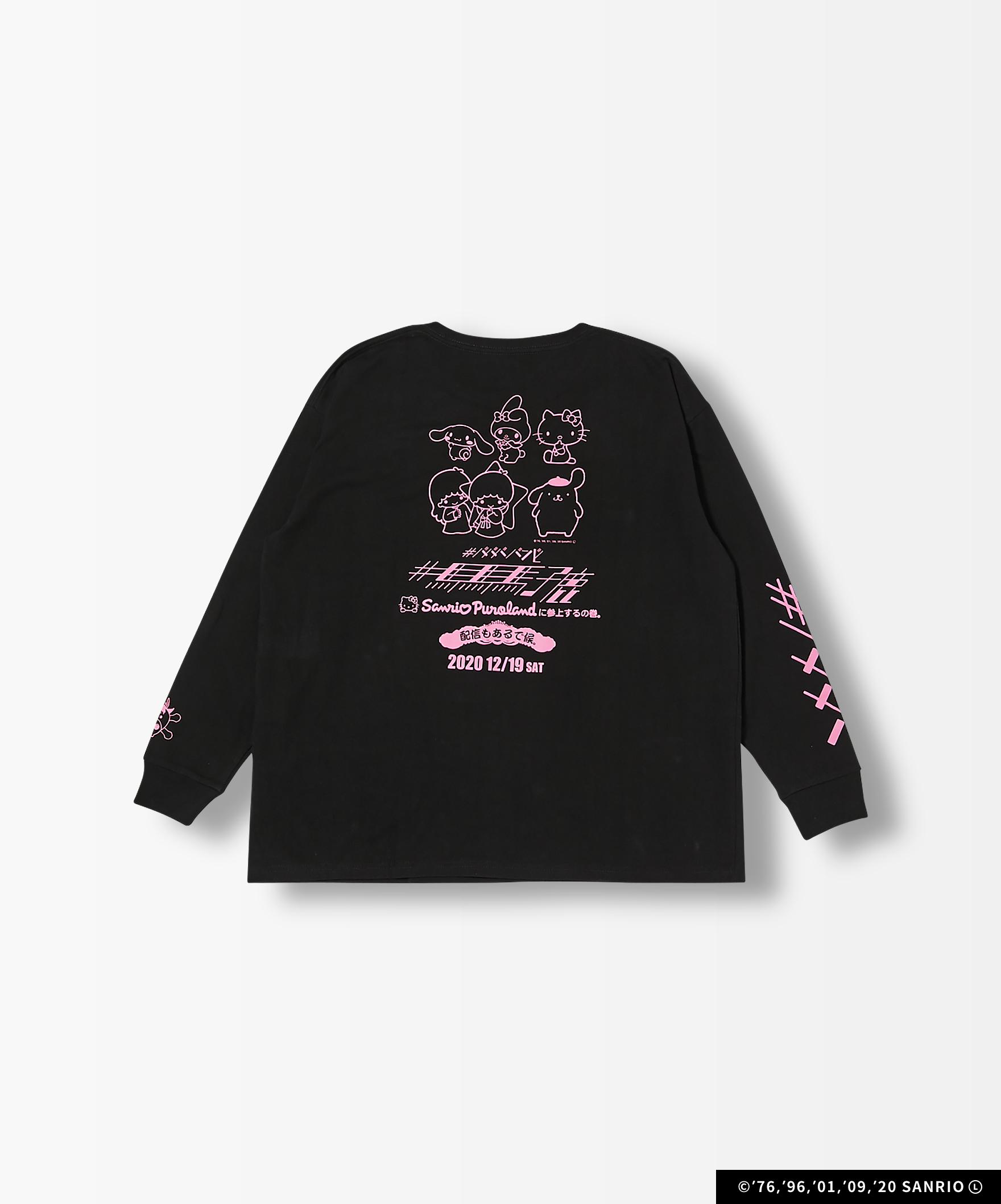 箱推し弾幕ロングTシャツ