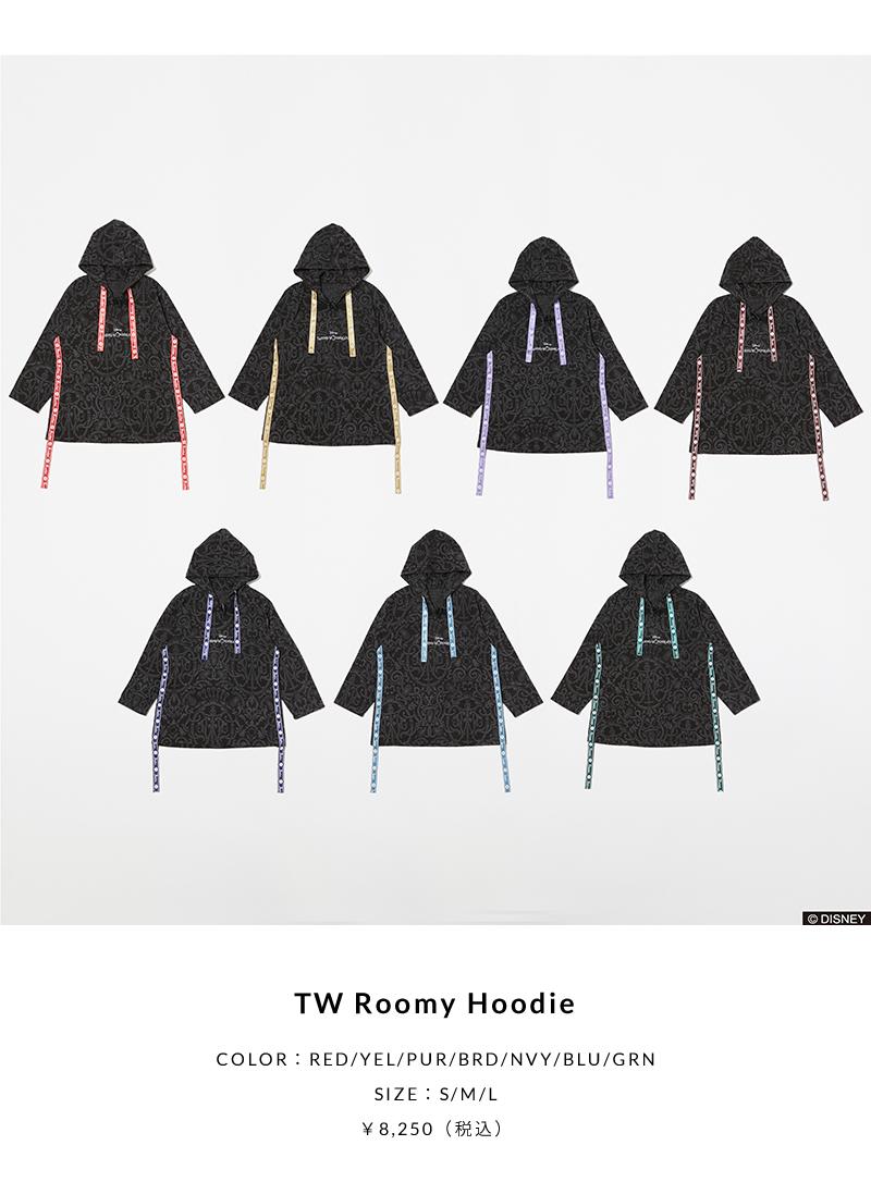 TW Roomy Hoodie