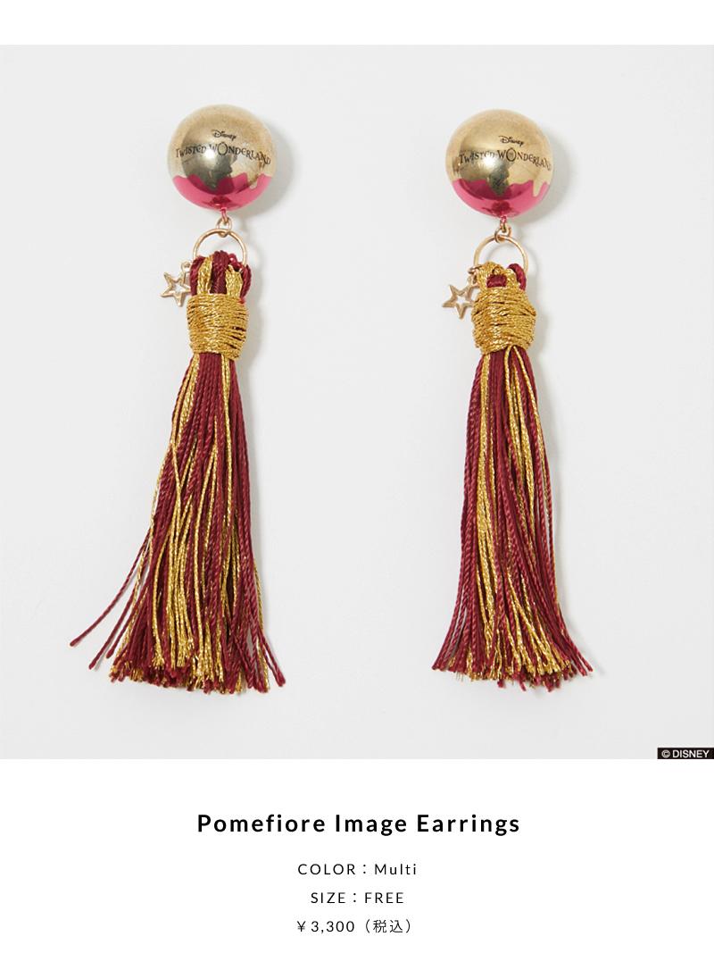 Pomefiore Image Earrings
