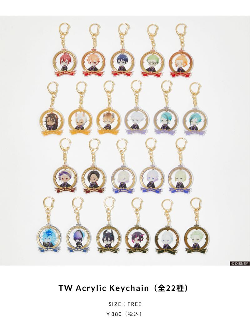 TW Acrylic Keychain