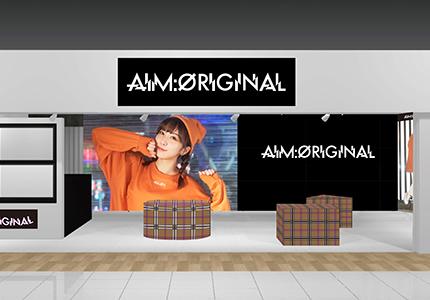 R4Gより「AiM:Øriginal」新アイテムで期間限定POP UP STOREの開催が決定!