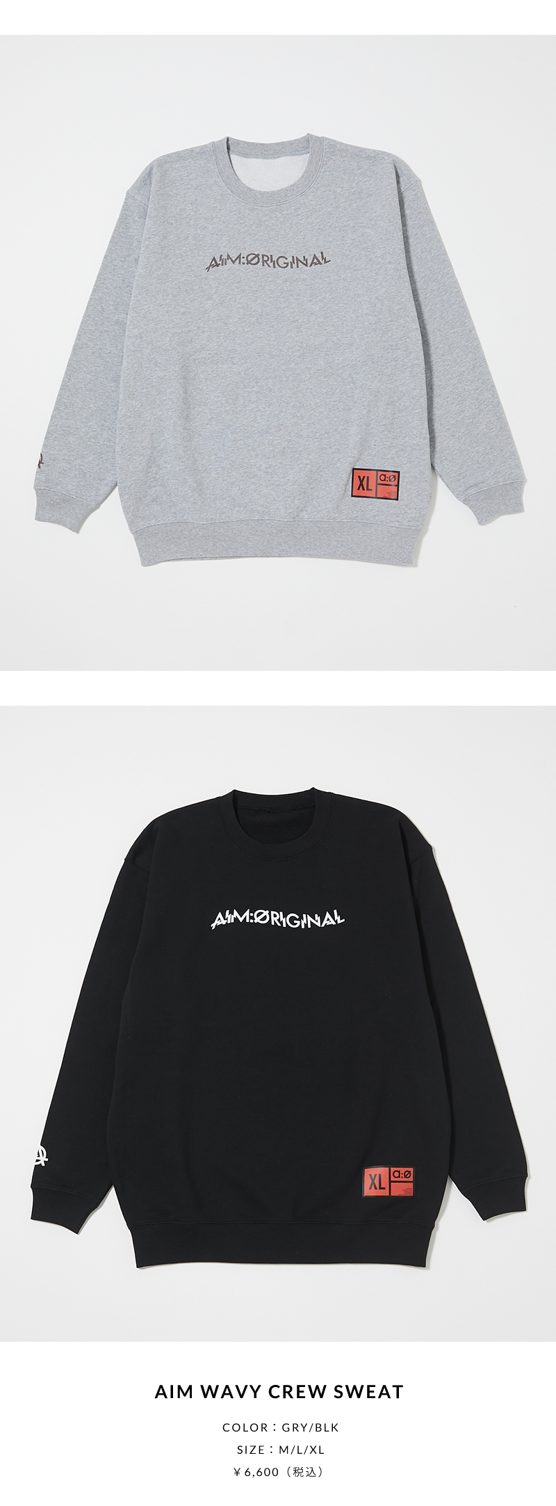 AIM WAVY CREW SWEAT