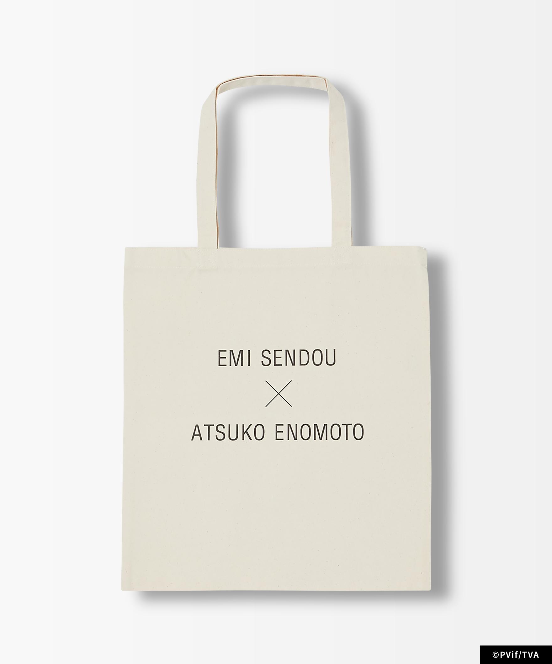 ATSUKO&EMIリアライスフュージョントート