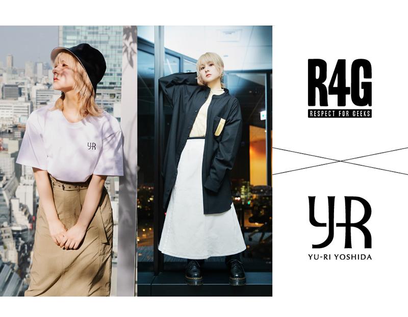 吉田有里 FAN PROJECT produce by R4G