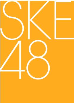 SKE48