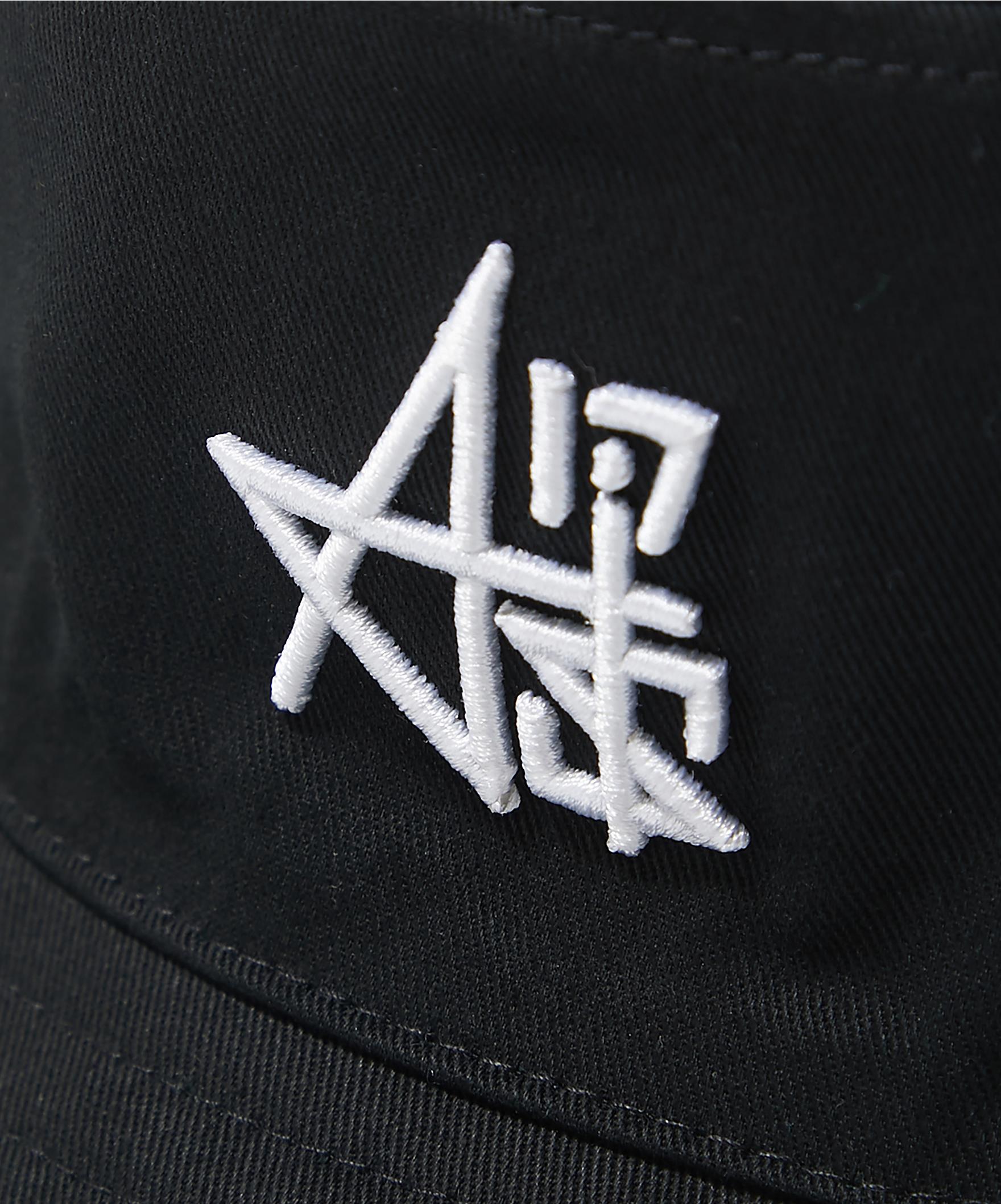 Ais REVERSIBLE BUCKET HAT