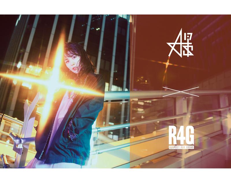 相羽あいな FAN PROJECT produce by R4G
