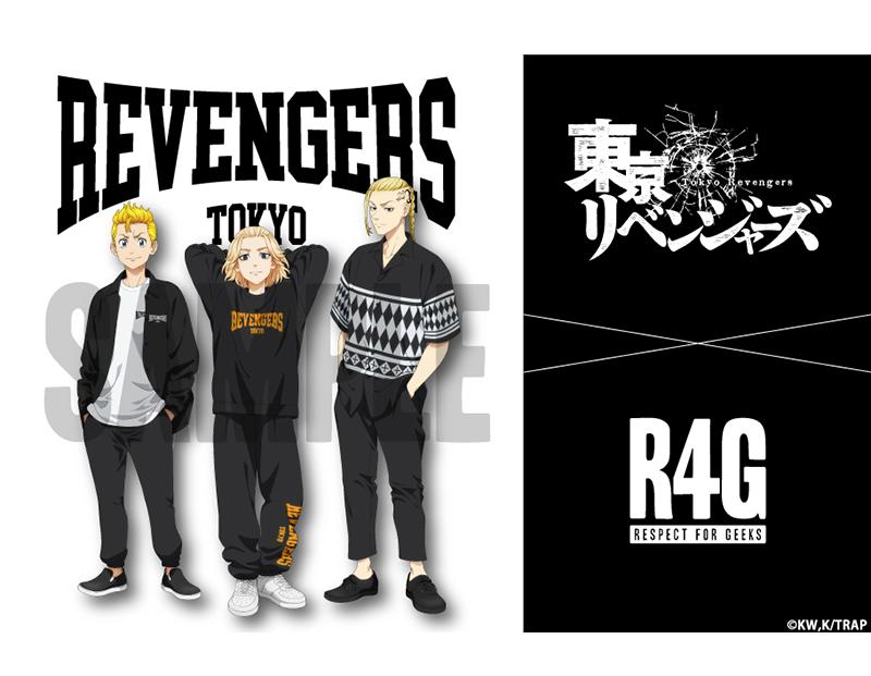 R4G × 東京リベンジャーズ