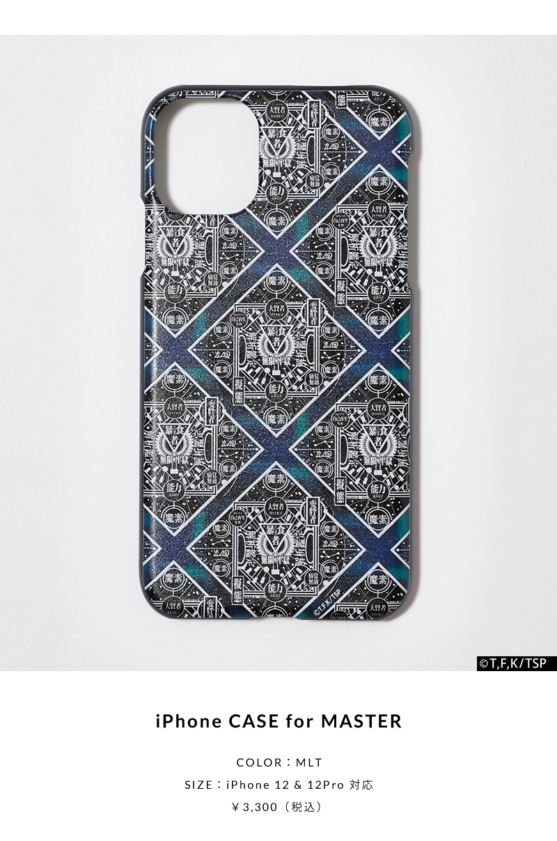 iPhone CASE for MASTER