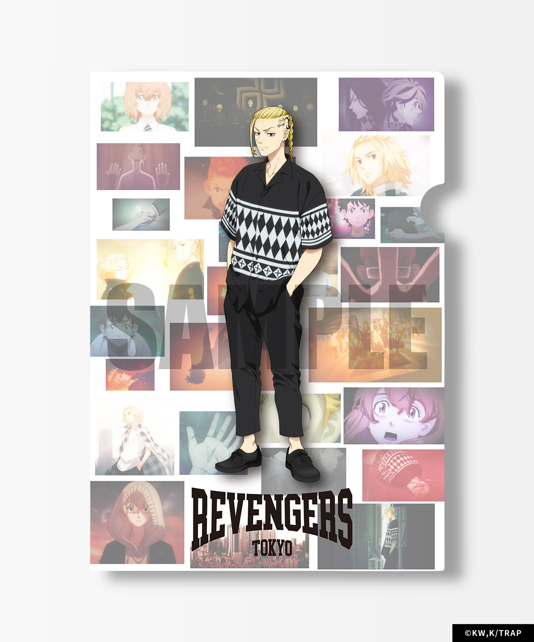 REVENGERS CLEARFILE