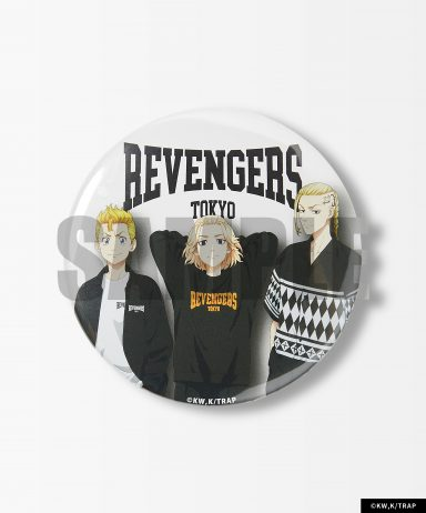 REVENGERS BADGE 75mm