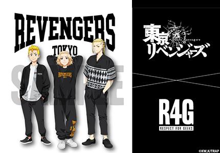TVアニメ『東京リベンジャーズ』コラボGOODSの発売が決定!更に「EXIA Presents KANSAI COLLECTION 2021 AUTUMN&WINTER」への出演が決定!