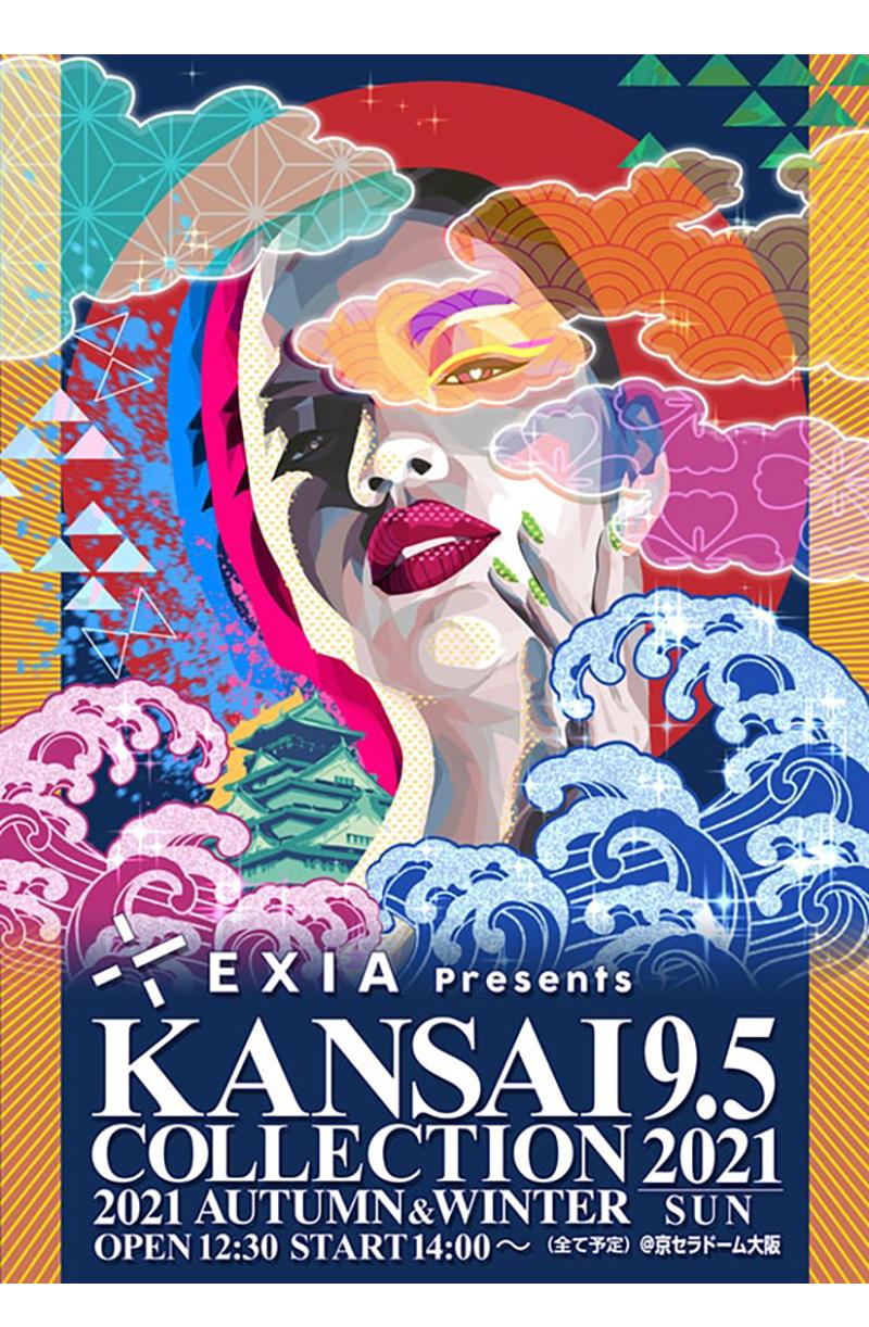 EXIA Presents KANSAI COLLECTION 2021 AUTUMN&WINTER