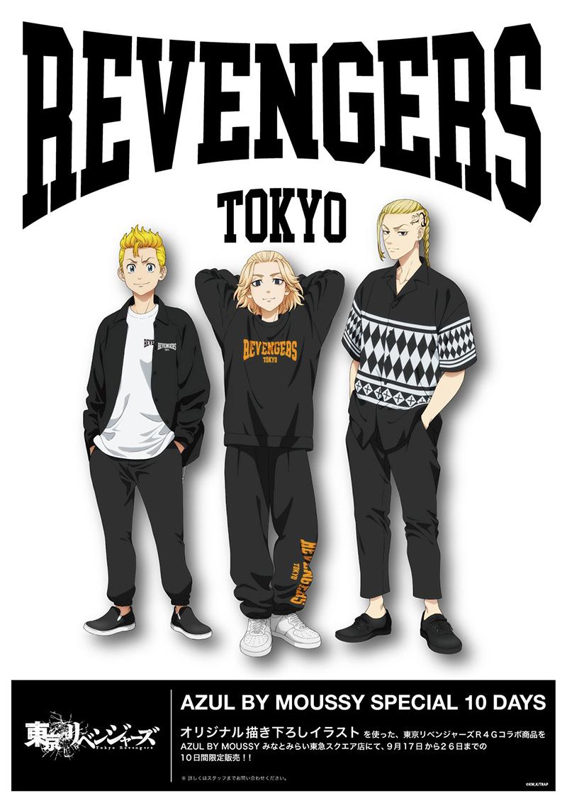 AZUL BY MOUSSY みなとみらい東急スクエア店にてR4Gより発売中のTVアニメ『東京リベンジャーズ』のコラボアイテムの販売が決定!