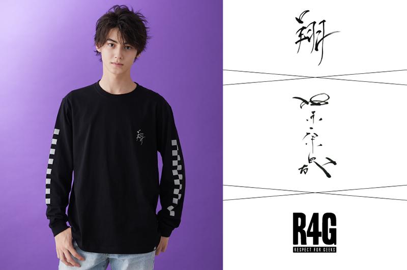 R4Gよりイケメン美少年と現代美人画家のタッグ!『翔×池永康晟』アイテムの発売が決定!