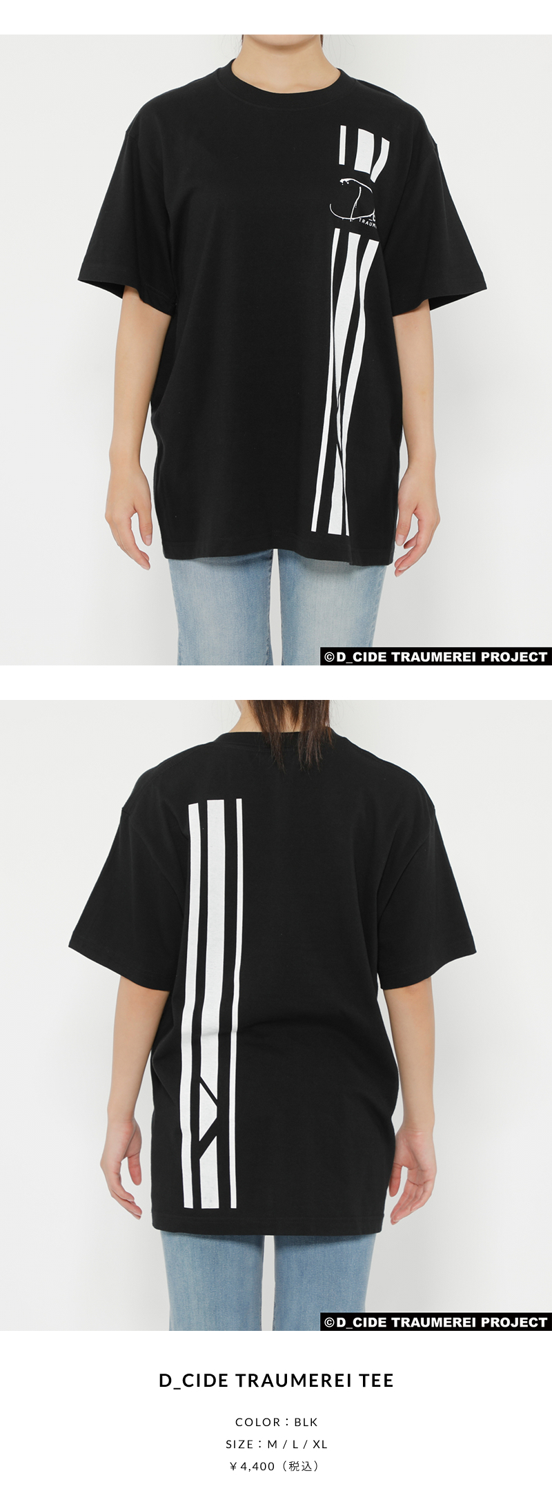D_CIDE TRAUMEREI TEE